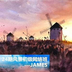 0819-24期风景初级网络班J-0108